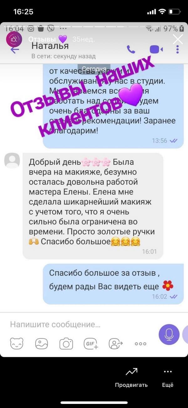 Отзывы Веласкес